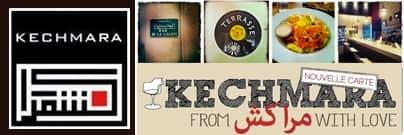 Kechmara - Guéliz