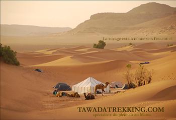 TawadaTrekking