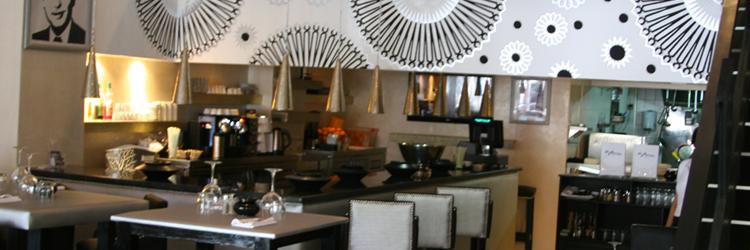 Chez Pepone Marrakech