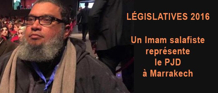 Législatives marocaines 2016